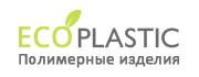 Логотип 1. ЭкоПластик