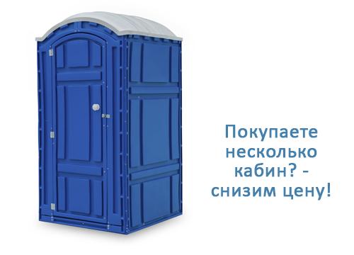 Фото 1. Надежные туалетные кабины в г.Казань