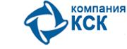 Логотип 1. Компания КСК