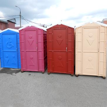 купить туалетную кабину в краснодаре